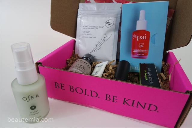 Petit Vour monthly beauty box
