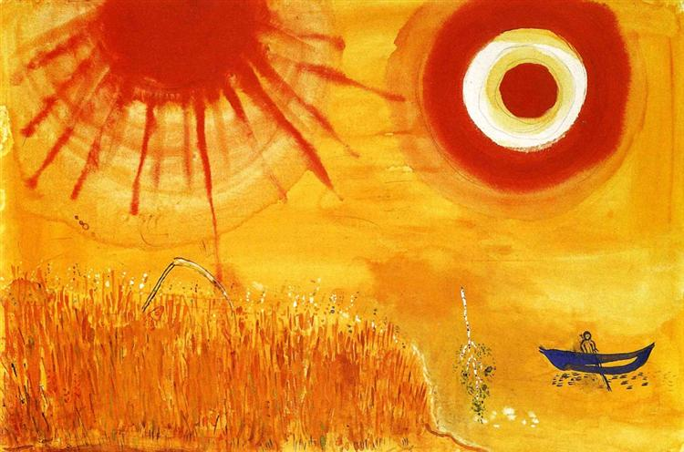 A Wheatfield On A Summer's Afternoon by Marc Chagall, 1942
